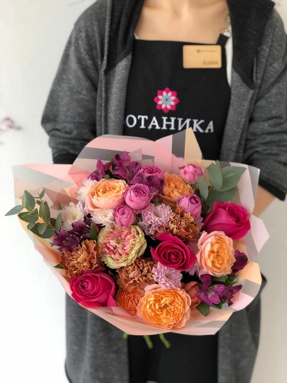 Классические букеты, Букеты с доставкой, Заказать букет цветов