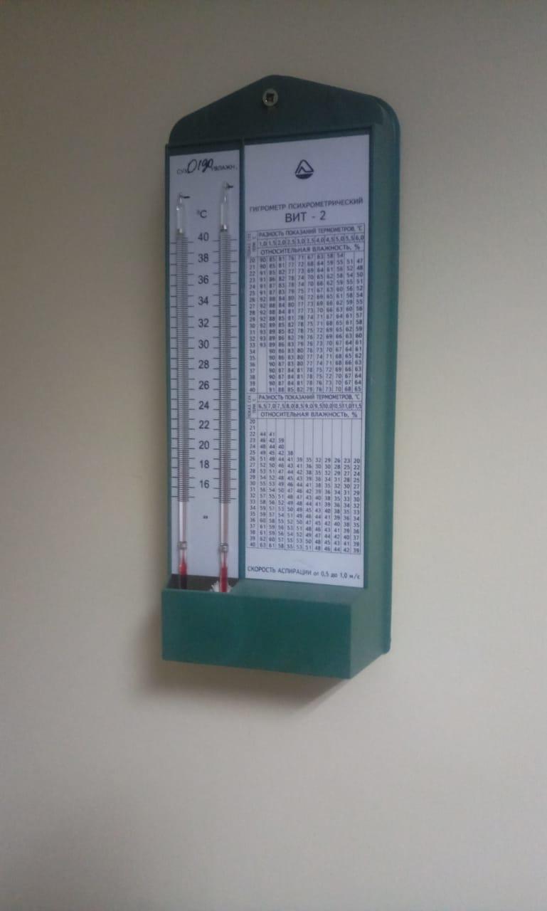 В каждом помещении нашего магазина установлен гигрометр