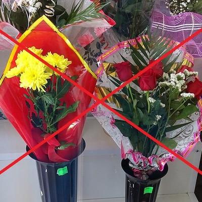 Как упаковать букет на 1 сентября, базы цветов нежин