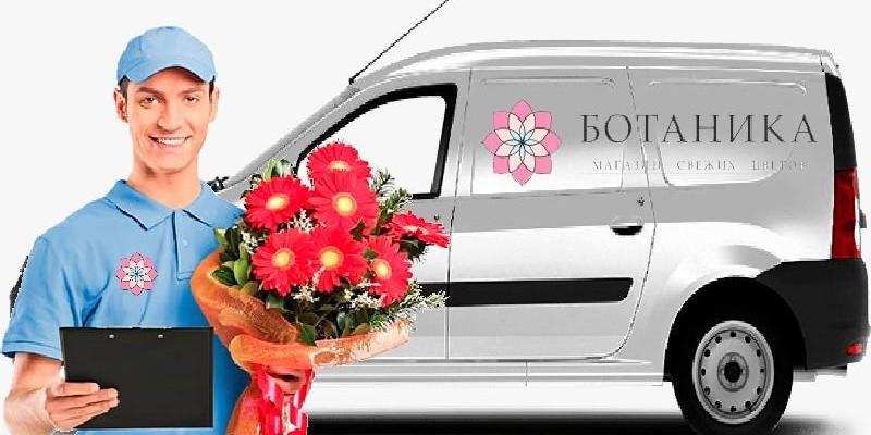 7 причин выбрать доставку цветов вместо похода в магазин