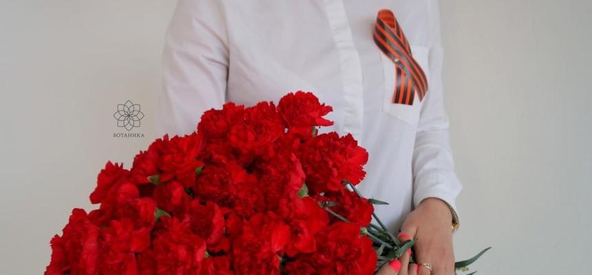 Красные гвоздики - символ великой победы