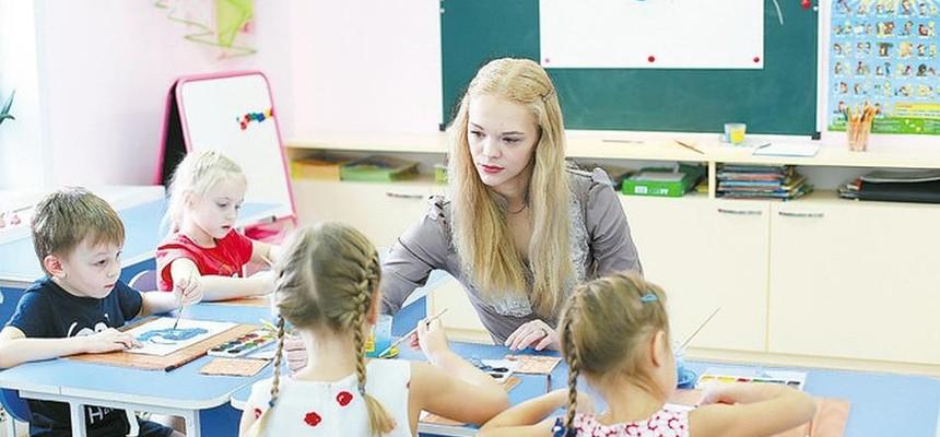 День воспитателя - Дошкольные работники отмечают 27 сентября