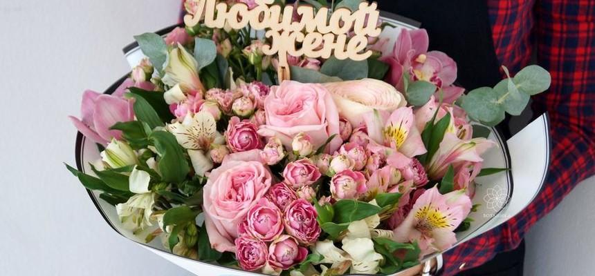Какие цветы подарить девушке на День Святого Валентина