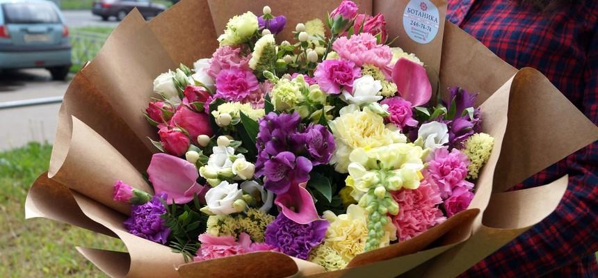 Красивые букеты в Казани можно купить в Ботанике