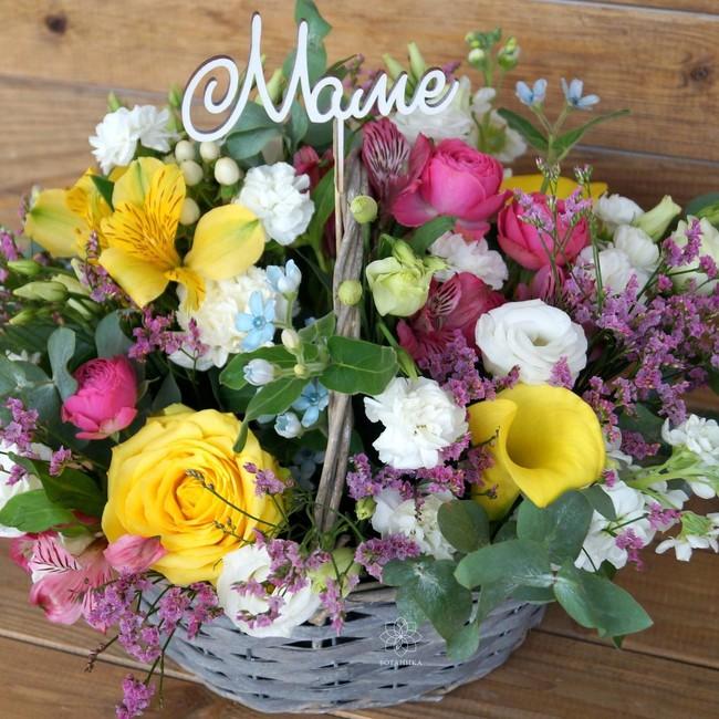 Корзина с цветами. Магазин свежих цветов Ботаника. Доставка - вид 1