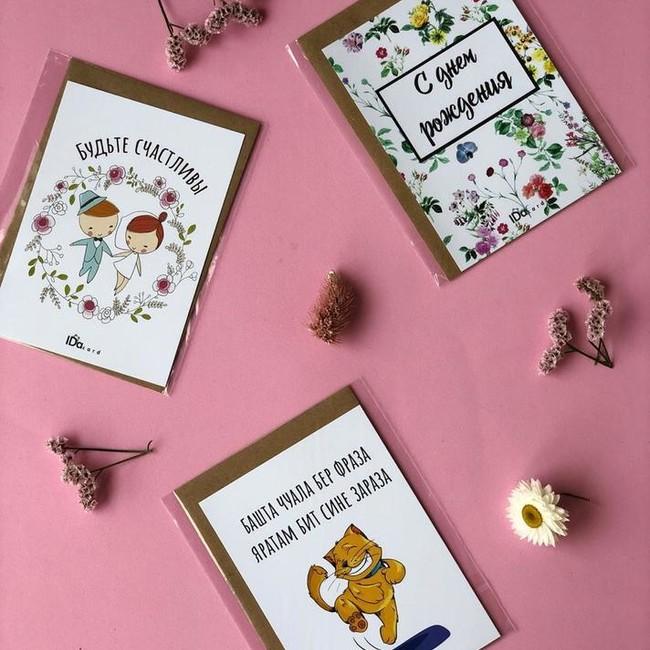 Дизайнерские открытки оригинальные